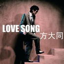 Love Song [radio-edit]/Khalil Fong