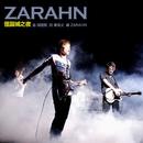 Guai Dan Cheng Zhi Ye [radio-edit]/Zarahn