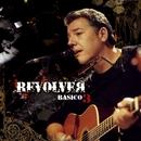 Odio/Revolver