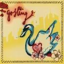 Gosling EP/Gosling