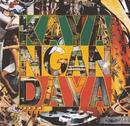 Kaya N'Gan Daya/Gilberto Gil