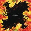 Torcha/Waltari