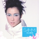 Completely Yours...Sammi/Sammi Cheng