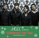 Christmas This Year (Japanese DMD)/Mêlée