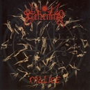 Malice/Gehenna