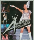 A Mei Supreme Entertainment World Concert in 2002 CD/Chang Hui Mei