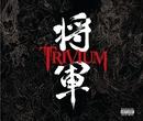 Shogun (Special Edition)/Trivium