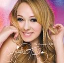 Rockstar (Japanese DMD)/Tynisha Keli
