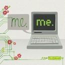 Me.Me./Plushgun