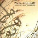 Alam/Mohram