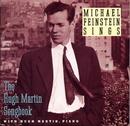 Michael Feinstein Sings / The Hugh Martin Songbook/Michael Feinstein
