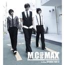 Oh! Plz (feat. Rumble Fish Choi Jini)/M.C the MAX
