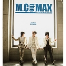 Love Leaves For Love/M.C the MAX
