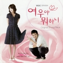 Like Me (Byung Hee & Cheol Soo)/Lee Sang Kyu