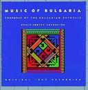 Music Of Bulgaria/The Ensemble Of The Bulgarian Republic