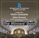 Tchaikovsky : Violin Concerto/Akiko Suwanai