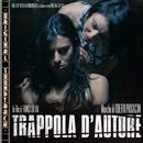 O.S.T. - Trappola d'autore/Roberto Procaccini