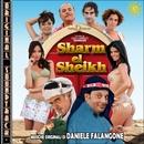 O.S.T. Sharm El Sheikh (Deluxe)/Daniele Falangone