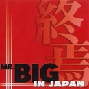 In Japan/Mr. Big