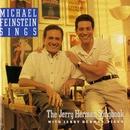 Michael Feinstein Sings The Jerry Herman Songbook/Michael Feinstein