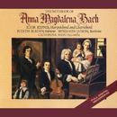 J.S. Bach: The Notebooks Of Anna Magdelena Bach/Igor Kipnis/Judith Blegen/Benjamin Luxon