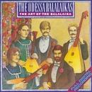 The Art Of The Balalaika/The Odessa Balalaikas