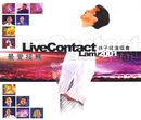 Live Contact Lam 2001/George Lam