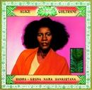 Radha-Krsna Nama Sankirtana/Alice Coltrane