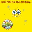 Employee Of The Month/SpongeBob SquarePants