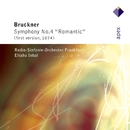 Bruckner : Symphony No.4  -  Apex/Eliahu Inbal & Frankfurt Radio Symphony Orchestra