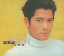 Love Sharing/AARON KWOK