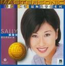 Sally Yeh Mandarin 24K Mastersonic Compilation/Sally Yeh
