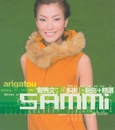Thank You New Song + Greatest Hits/Sammi Cheng