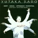 French Spectacular/Yutaka Sado & Orchestre Philharmonique de Radio France