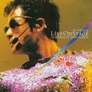 Pepsi Aaron Kwok Live On Stage In Concert 2000/01/Aaron Kwok