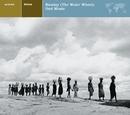 NUBIA Escalay (The Water Wheel): Oud Music/NUBIA Escalay (The Water Wheel): Oud Music