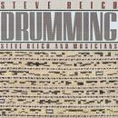 Drumming/Steve Reich
