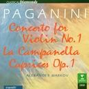 Paganini : Violin Concertos Nos 1 & 2/Alexander Markov
