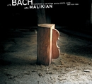 Bach/Ara Malikian