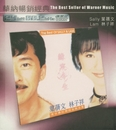 The Best Seller of Warner Music - The Best of Sally & Lam/Sally Yeh and George Lam