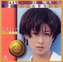 Sally Yeh 24K Mastersonic Compilation/Sally Yeh