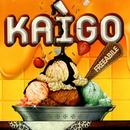 Freeabile/Kaigo