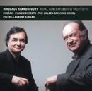 Dvorák : Piano Concerto & The Golden Spinning Wheel/Pierre-Laurent Aimard, Nikolaus Harnoncourt & Royal Concertgebouw Orchestra