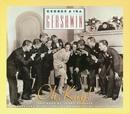George & Ira Gershwin's Oh, Kay!/George and Ira Gershwin