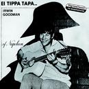 Ei tippa tapa/Irwin Goodman