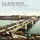 Symphony No.8 & Raymonda Suite/José Serebrier