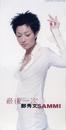 Last Time/Sammi Cheng