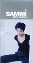 Show Time 3 Inch CD Single/Sammi Cheng