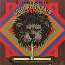 Soul Fountain/Clifford Jordan