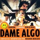 B.S.O. Dame Algo/Rosendo